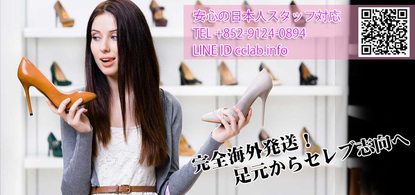 パロディ専門ショップ シーシーラボではパロディブランド ( スーパーコピーブランド ) 日本未入荷ブランドが購入できます